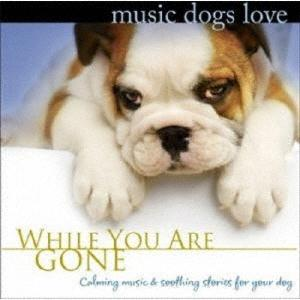 Bradley Joseph 犬のための音楽 Music Dogs Love / あなたがいないときのために CD
