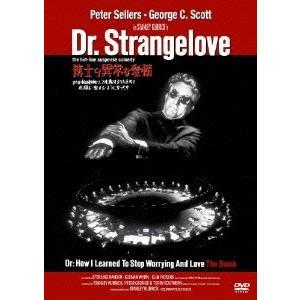 博士の異常な愛情 DVD