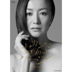 鈴木京香 セカンドバージン DVD-BOX DVD...
