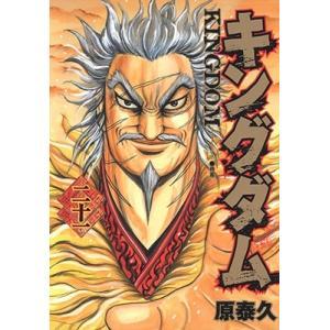 ご注文後のキャンセル・返品は承れません。 発売日:2011/02/18/商品ID:2847508/ジ...