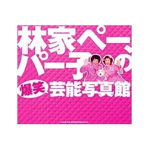 ご注文後のキャンセル・返品は承れません。 発売日:2011/05/27/商品ID:2850777/ジ...