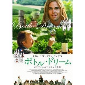 ボトル・ドリーム カリフォルニアワインの奇跡 DVDの関連商品3
