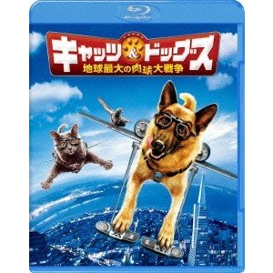 キャッツ&ドッグス 地球最大の肉球大戦争 Blu-ray Disc