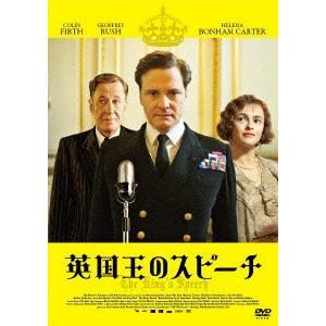 英国王のスピーチ COLLECTOR'S EDITION DVD