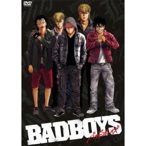 BADBOYS バリクソBOX [2DVD+CD]<初回限定生産> DVD