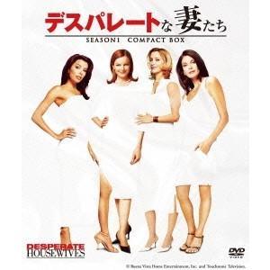 テリー・ハッチャー デスパレートな妻たち シーズン1 コンパクト BOX DVD