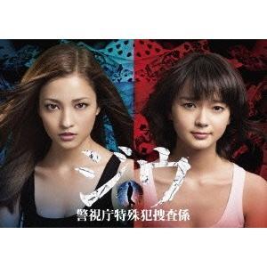 黒木メイサ ジウ 警視庁特殊犯捜査係 DVD BOX DVD...