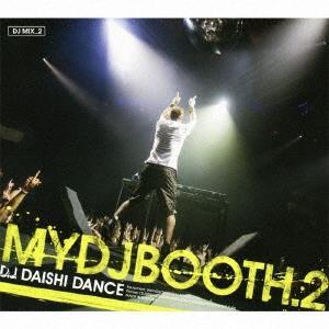 Various Artists MYDJBOOTH.2 CD|tower