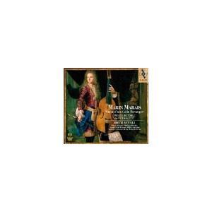 ジョルディ・サヴァール マラン・マレ: 異国趣味による組曲 - 「ヴィオール曲集」 第4巻(1717年)より(全33曲) SACD Hybrid