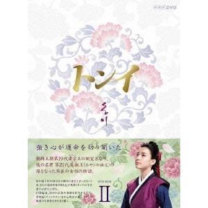 ハン・ヒョジュ トンイ DVD-BOX II DVD...