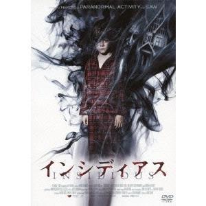 インシディアス DVD