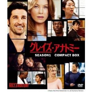 エレン・ポンピオ グレイズ・アナトミー シーズン1 コンパクトBOX DVD