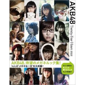 AKB48 Twenty-Four Hours 管理:750142 の商品画像|ナビ
