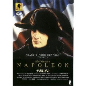 アベル・ガンス ナポレオン DVD