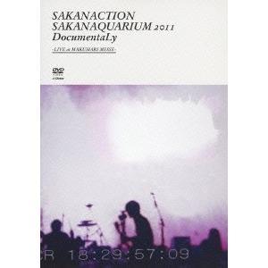 サカナクション SAKANAQUARIUM 2011 DocumentaLy -LIVE at MA...