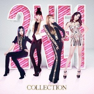 2NE1 COLLECTION [CD+DVD] CD