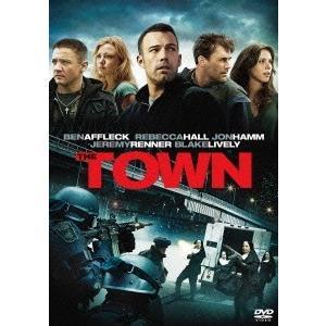 ザ・タウン DVD
