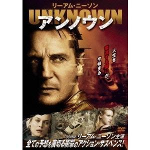 アンノウン DVD