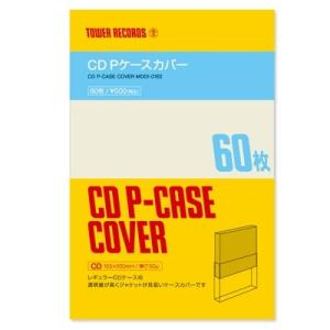 TOWER RECORDS CD Pケースカバー (60枚入り) Accessories