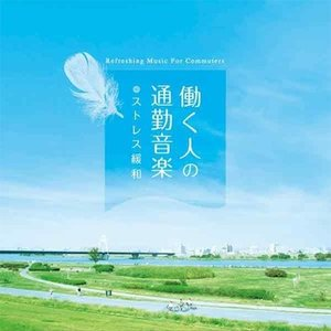 ご注文後のキャンセル・返品は承れません。 発売日:2012/03/23/商品ID:3069856/ジ...