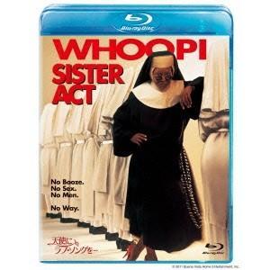 天使にラブ・ソングを… Blu-ray Disc