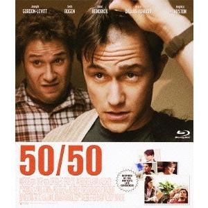50/50 フィフティ・フィフティ Blu-ray Disc