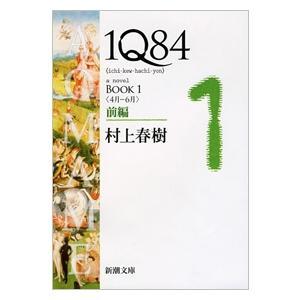 ご注文後のキャンセル・返品は承れません。 発売日:2012/03/28/商品ID:3085042/ジ...