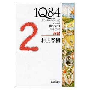 ご注文後のキャンセル・返品は承れません。 発売日:2012/03/28/商品ID:3085043/ジ...