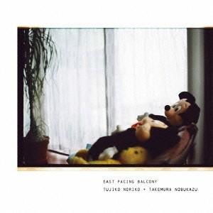 Tujiko Noriko EAST FACING BALCONY CD|tower