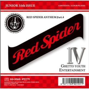 Various Artists RED SPIDER ANTHEM Part.4 CD