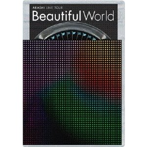 嵐 ARASHI LIVE TOUR Beautiful World<通常盤 DVD