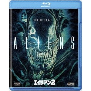 エイリアン2 Blu-ray Disc