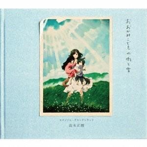 高木正勝 おおかみこどもの雨と雪 オリジナル・サウンドトラック CD