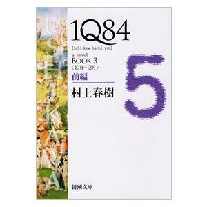 ご注文後のキャンセル・返品は承れません。 発売日:2012/05/28/商品ID:3113419/ジ...