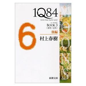 ご注文後のキャンセル・返品は承れません。 発売日:2012/05/28/商品ID:3113421/ジ...