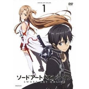 ソードアート オンライン 1 通常版   DVD