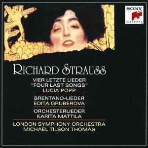 ルチア・ポップ R.シュトラウス:4つの最後の歌 ブレンターノ歌曲集 CD