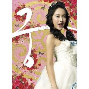 ユン・ウネ 宮〜Love in Palace ディレクターズ・カット版 コンプリートブルーレイ BOX1 Blu-ray Disc