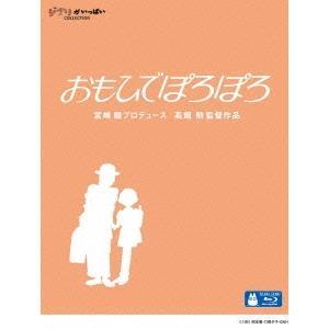 ご注文後のキャンセル・返品は承れません。 発売日:2012/12/05/商品ID:3141202/ジ...