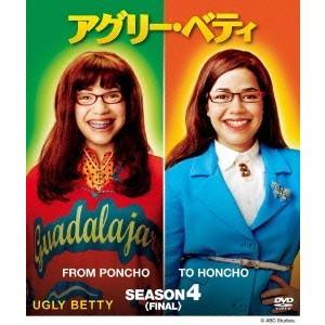 アグリー・ベティ ファイナル・シーズン コンパクトBOX DVD