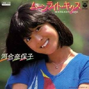 河合奈保子 ムーンライトキッス MEG-CDの商品画像|ナビ