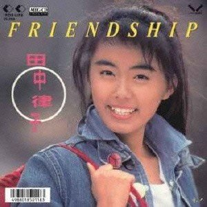 田中律子 FRIENDSHIP MEG-CD...