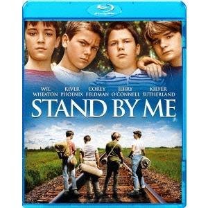 スタンド・バイ・ミー Blu-ray Disc