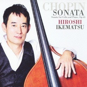 池松宏 ショパン:チェロ・ソナタ 【コントラバス演奏版】 CD