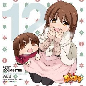 浅倉杏美 PETIT IDOLM@STER Twelve Seasons! Vol.12 12cmC...