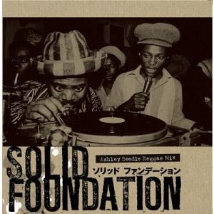 Various Artists ソリッド・ファンデーション-アシュリー・ビードル・レゲエ・ミックス CD|tower