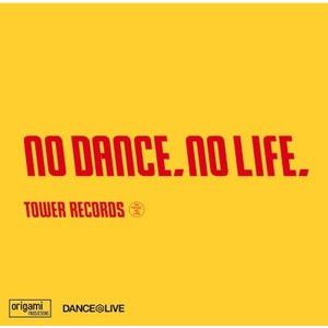 Various Artists origami PRODUCTIONS×DANCE@LIVE Pre...