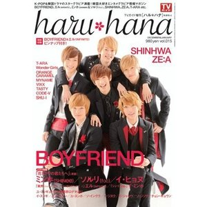 haru * hana Vol.15 Magazine