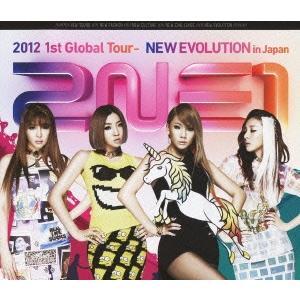 2NE1 2NE1 2012 1st Global Tour...