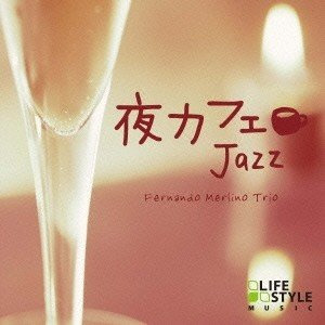 Fernando Merlino Trio 夜カフェ〜ジャズ CD